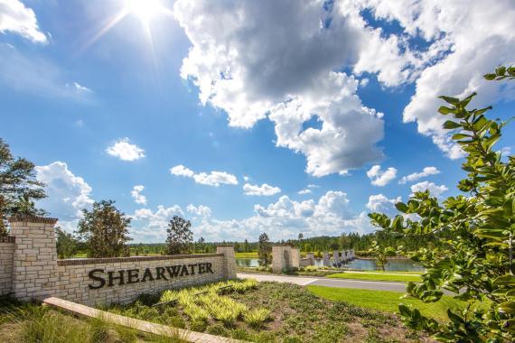 SHWR_Entrance